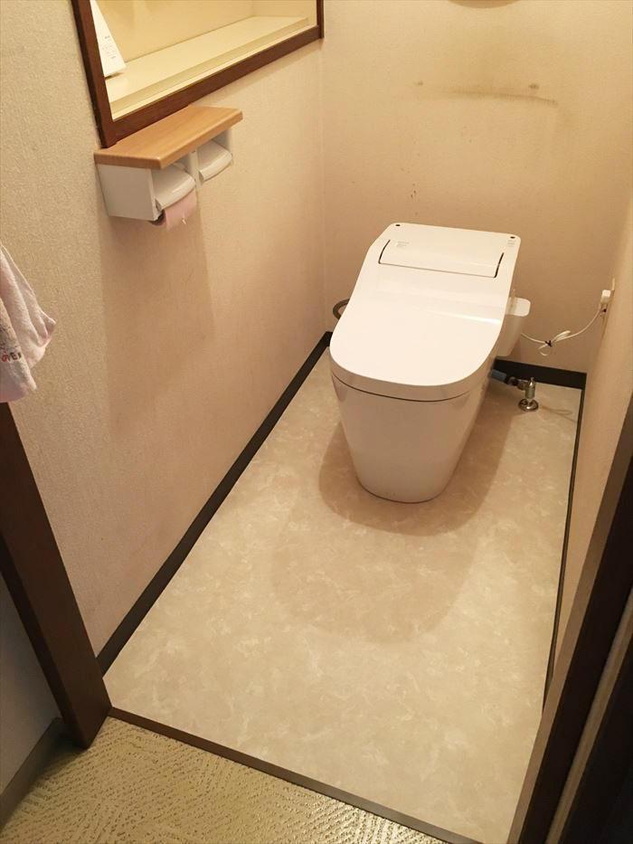 低コストでトイレ一新!