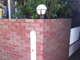 照明の設置で、夜の駐車も安心!